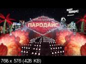 http://i48.fastpic.ru/thumb/2013/0609/1a/9b0f205b037ef41e208bcdce69b98a1a.jpeg