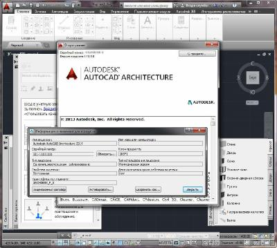 Autodesk AutoCAD Architecture 2014 x86-x64 RUS-ENG (AIO)