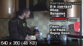 Мужская схема (2013) DVDRip