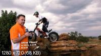 Видеоуроки эндуро (2013) HDTV 720p