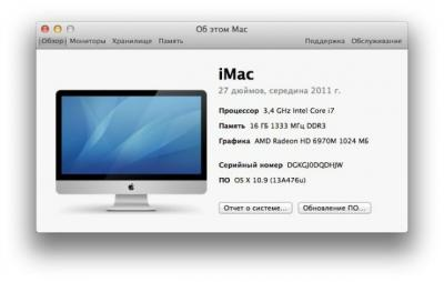 OS X 10.9 Mavericks Developer Preview (Июнь 2013) MULTI