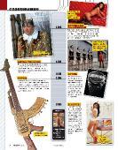 Maxim №7 (июль 2013, Россия)