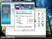 Windows XP Professional Service Pack 3 Infinity Edition (09.2013/RUS)