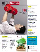 Men's Health �7 (���� 2013) ������