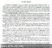 http://i48.fastpic.ru/thumb/2013/0621/e3/112a14ad5a16a7d4b800dedc846e69e3.jpeg