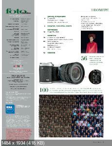 Foto & Video �7 (���� 2013)