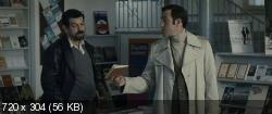 Роман о бойне (2012) DVDRip
