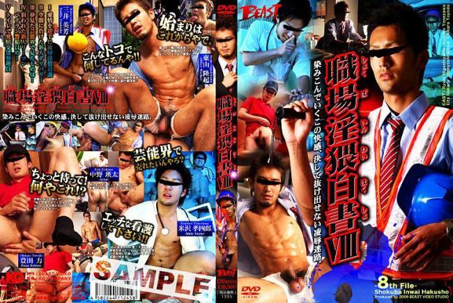 http://i48.fastpic.ru/thumb/2013/0701/a0/0dd25595b08876ffdc84adb9bd9701a0.jpeg