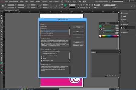 Adobe InDesign CC ( v.9.0, Multi / Ru )