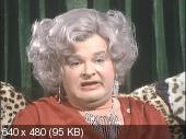 ��� ����� ����� (������ 1979, 1980) / The Benny Hill Show (1979, 1980) TVRip