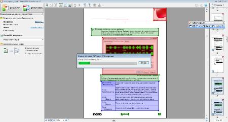 ABBYY PDF Transformer ( 3.0 build 9.0.102.46, Multi / Rus )
