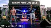 Европа Плюс Live 2013 / Europa Plus Live (2013) WEBDLRip