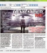 Виртуальные радости №7 Июль [2013, Журнал о играх]