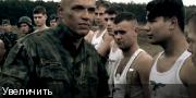 http://i48.fastpic.ru/thumb/2013/0721/1d/9abf05391abfc5c2c72dd57f8fe9581d.jpeg
