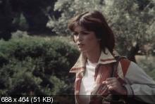 Греческая смоковница: плод созрел / Griechische Feigen: The fruit is ripe (1976) DVDRip