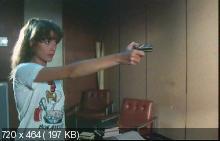 Остров 1000 удовольствий / Die Insel der tausend Freuden (1978) DVDRip-AVC