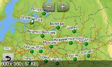Garmin City Navigator Russia NT Navicom v2014.20 (FID: 3055)
