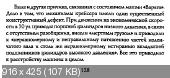 http://i48.fastpic.ru/thumb/2013/0727/bb/824a02402ecaa66d906665caa6fdffbb.jpeg