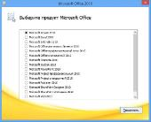 Microsoft Office 2010 Select Edition 14.0.7015.1000 SP2 by Krokoz (х86/х64/RUS)