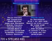 http://i48.fastpic.ru/thumb/2013/0729/b5/b5854abe4b97600a892dce01dcbab7b5.jpeg
