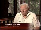 http://i48.fastpic.ru/thumb/2013/0815/fa/32b9e27cd6271d1e94d7f0f9cad20ffa.jpeg