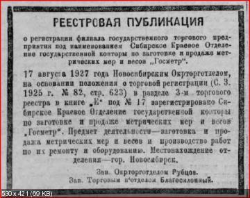 http://i48.fastpic.ru/thumb/2015/0418/6b/261129b810f33fc281b55a846a2b8f6b.jpeg