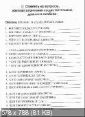 Практические упражнения для восстановления речи у больных