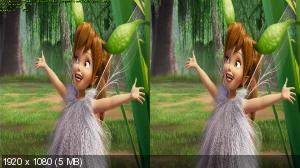 Феи: Легенда о чудовище 3Д / Tinker Bell and the Legend of the NeverBeast 3D  ( Лицензия by Ash61) Горизонтальная анаморфная анаморфная
