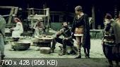 ��������� / Burebista (1980)