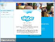 Skype 7.4.0.102 Final + Pamela + Evaer Video Recorder RePack (& Portable) by Diakov