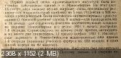 http://i48.fastpic.ru/thumb/2015/0424/4f/996206310434cc55d0a19edab56bcd4f.jpeg