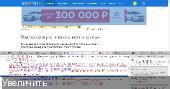 http://i48.fastpic.ru/thumb/2015/0424/b6/4495bbdeb1799d3acc6dd0eca199d5b6.jpeg