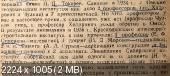 http://i48.fastpic.ru/thumb/2015/0424/de/730dea49adf93e19208211e62eeb80de.jpeg