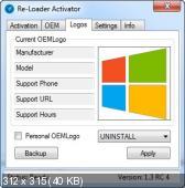 Re-Loader Activator 1.3 RC 4