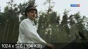 ��������� ������ [101-115 ����� �� 115] (2015) HDTVRip-AVC �� Files-�