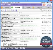SamDrivers 15.5 Full (2015/RUS/ML)