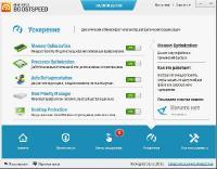 AusLogics BoostSpeed Premium 7.9.0.0 DC 07.05.2015 Portable