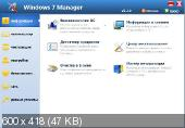 Windows 7 Manager 5.1.0 + RUS