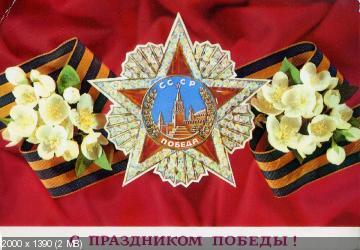 http://i48.fastpic.ru/thumb/2015/0509/79/a2406eaab68a0a66063482ed2ea28e79.jpeg