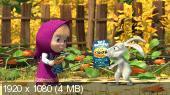 ���� � �������: �������� ������ (2015) WEB-DL 720p / 1080p