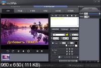 Watermark Software 8.1 - водяные знаки на фотографиях