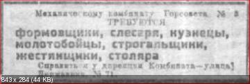 http://i48.fastpic.ru/thumb/2015/0512/7f/c82b3321e4e4e3ff9c07750235f1507f.jpeg