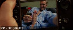 Шпион (2015) BDRip-AVC от HELLYWOOD | Расширенная версия | iTunes
