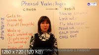 Phrasal Verbs: Популярные фразовые глаголы в английском (2017) Видеокурс