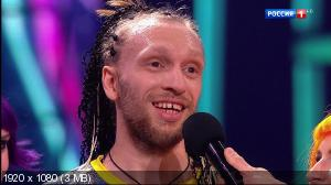 Танцуют все! (08 выпуск) (07.05.2017) HDTV 1080i