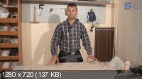 Скачать Встраиваемая гладильная доска за фасадом. Видеокурс (2014)